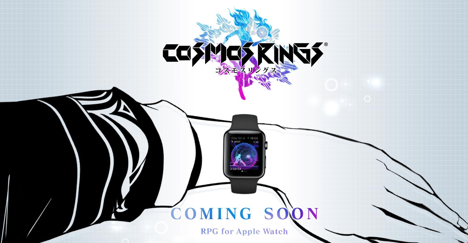 Cosmos Rings: arriva il gioco di Square-Enix per Apple Watch
