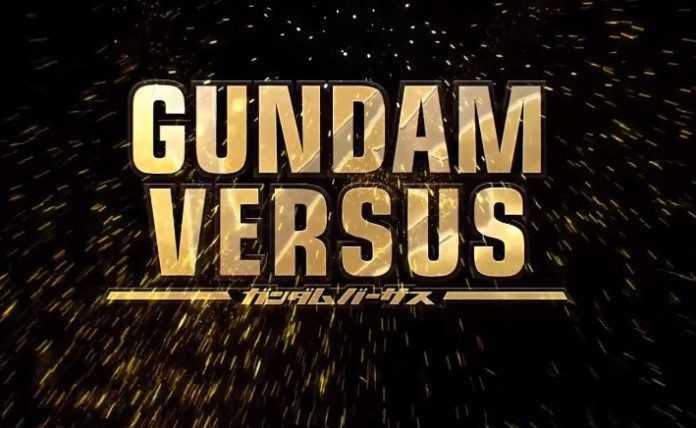 gundam vs