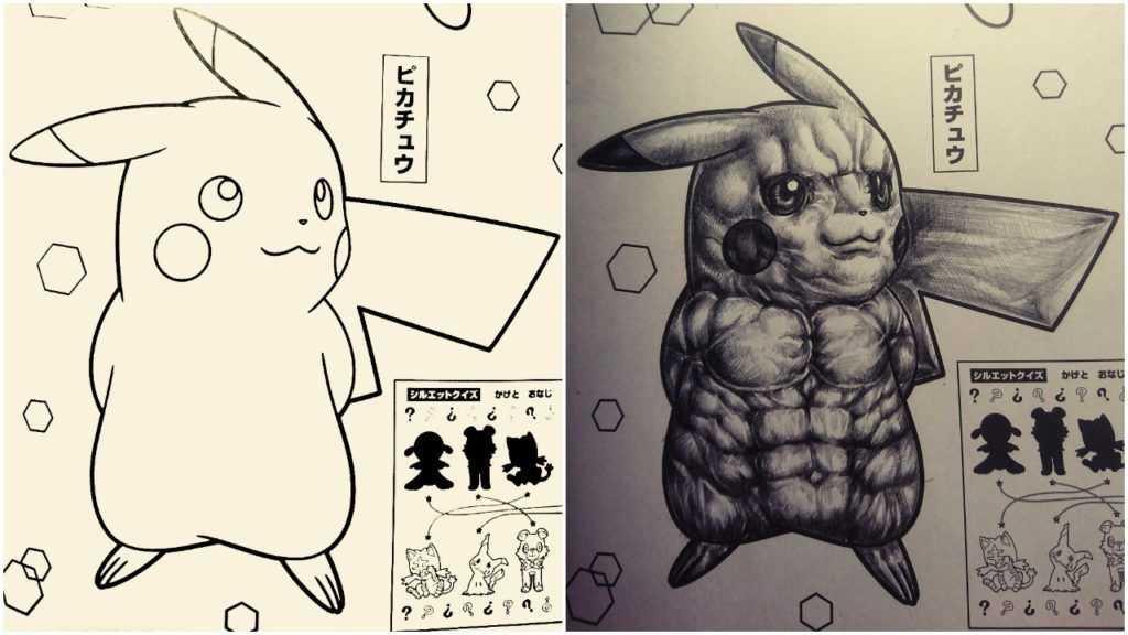 Come Trasformare Dei Pokemon In Creature Orripilanti