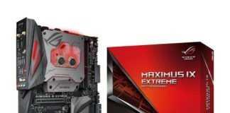 ASUS ROG Maximus IX Extreme