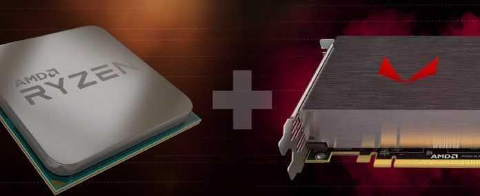 AMD Ryzen Radeon RX Vega