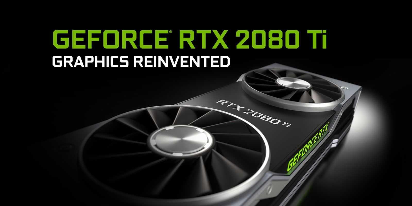 Nvidia 2080