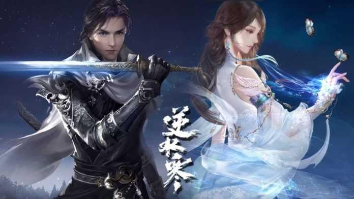 Justice Online Cina