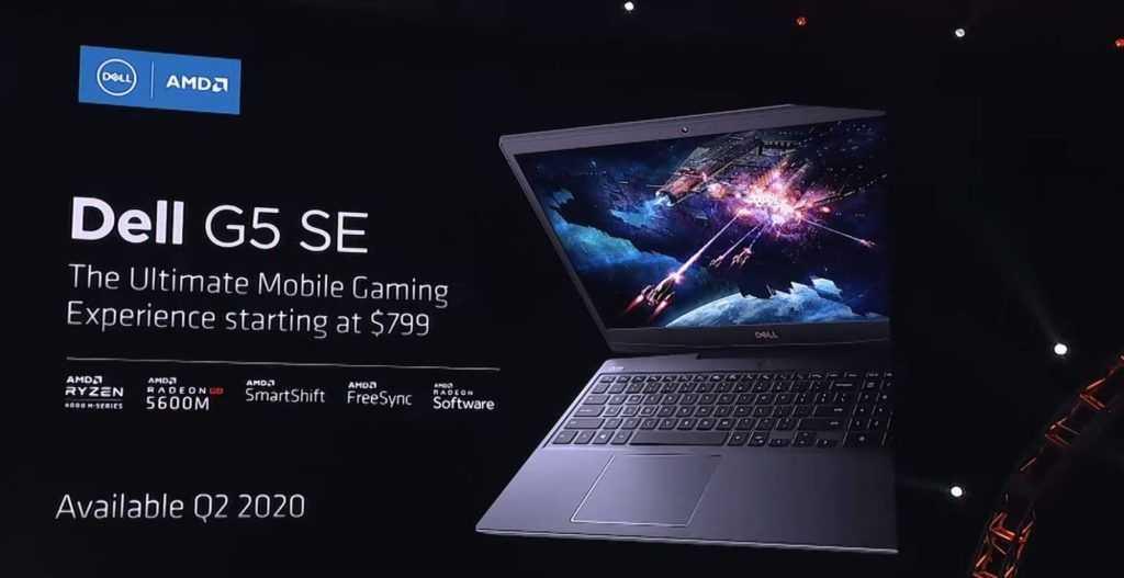 Dell-G5-SE AMD Ryzen 4000