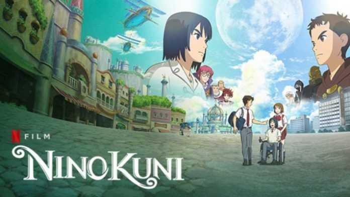 Ni No Kuni Netflix Film