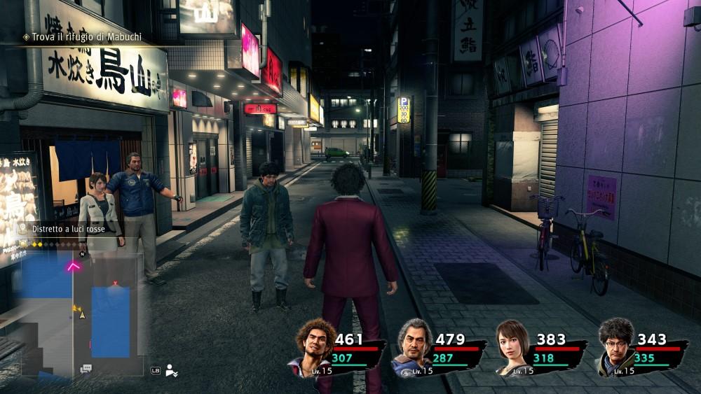 Yakuza: Like a Dragon 3