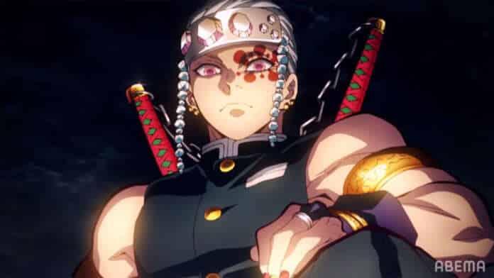 Demon Slayer: Kimetsu no Yaiba – Yūkaku-hen