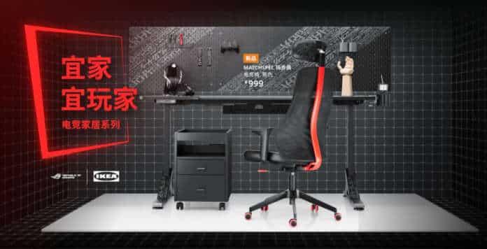 Ikea ASUS ROG 1