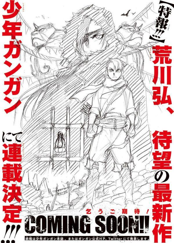 Nuovo Manga di Hiromu Arakawa