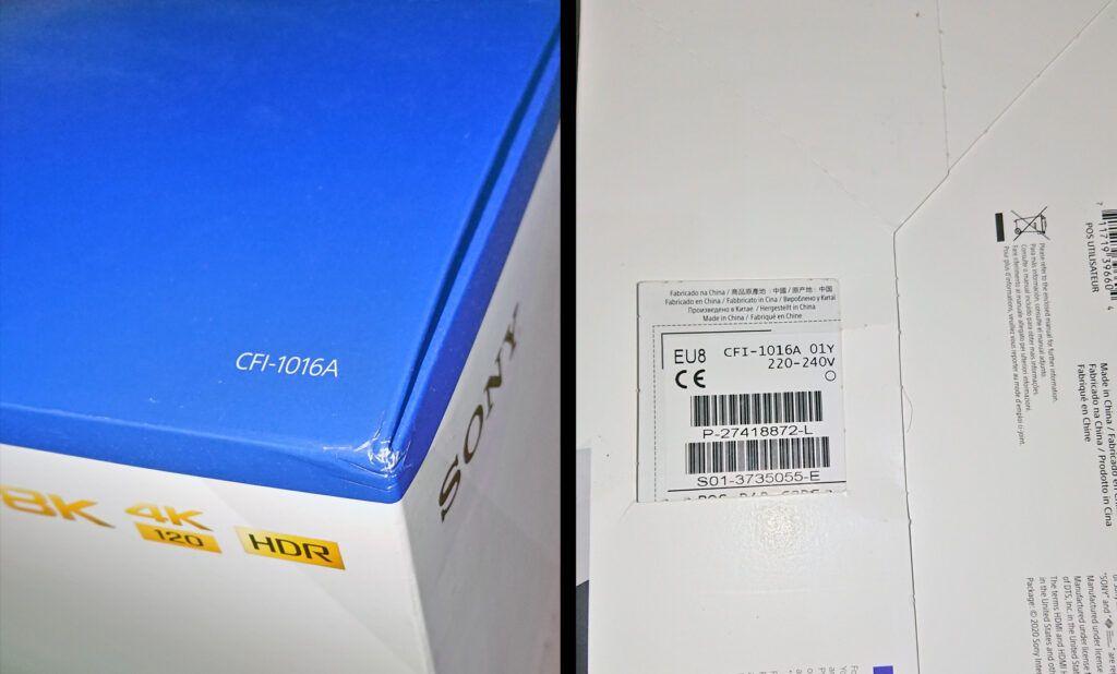 PlayStation 5 Vecchia Versione